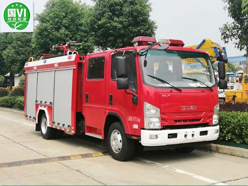【国六】五十铃700P  3.5吨水罐消防车
