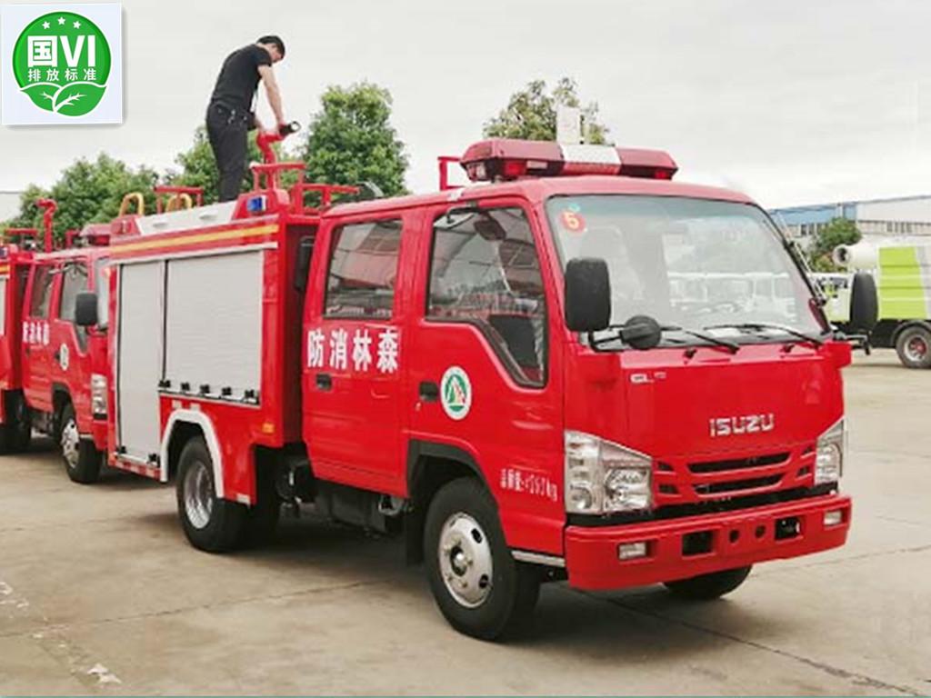 【国六】五十铃蓝牌1吨水罐消防车