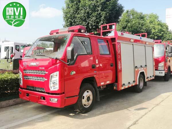 【国六】江铃2吨水罐消防车