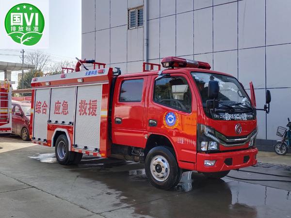 【国六】东风小多利卡2.5吨水罐消防车