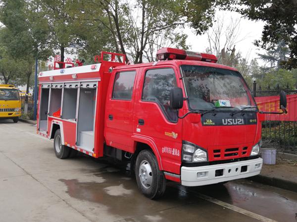 【国五】庆铃600P水罐消防车2吨-3815