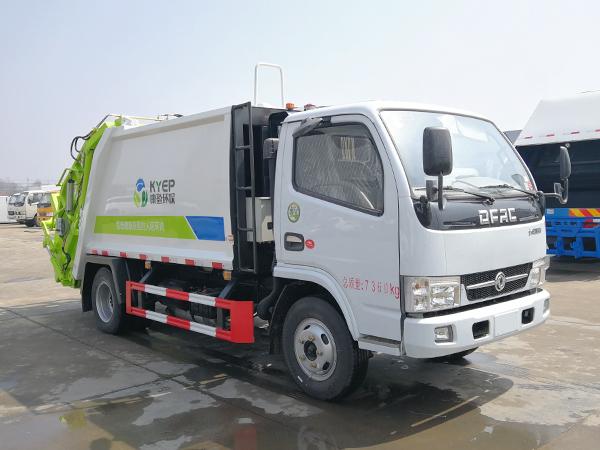 福瑞卡6方压缩式垃圾车