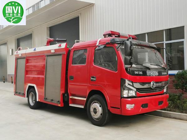 【国六】东风大多利卡5吨水罐消防车