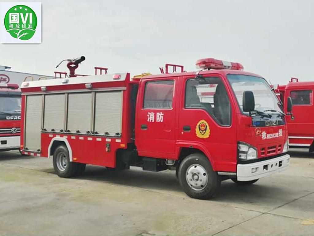 【国六】五十铃600P 2方泡沫消防车
