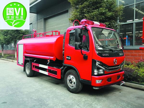 【国六】东风小多利卡单排5吨消防洒水车